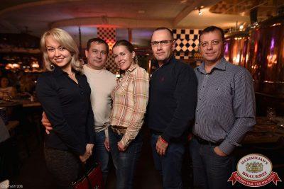 «Дыхание ночи»: Dj Ed (Москва), 7 октября 2016 - Ресторан «Максимилианс» Уфа - 20