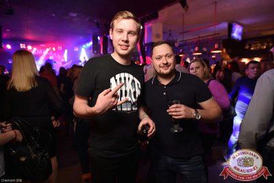 «Дыхание ночи»: Dj Ed (Москва), 7 октября 2016 - Ресторан «Максимилианс» Уфа - 25