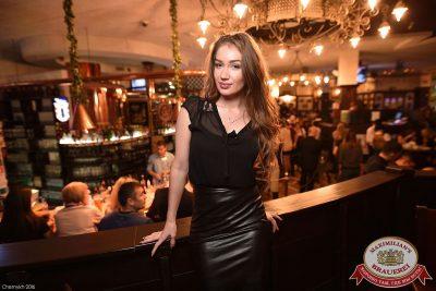 «Дыхание ночи»: Dj Ed (Москва), 7 октября 2016 - Ресторан «Максимилианс» Уфа - 4