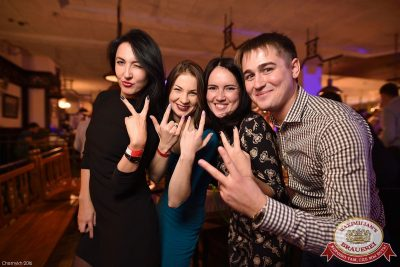 «Дыхание ночи»: Dj Ed (Москва), 7 октября 2016 - Ресторан «Максимилианс» Уфа - 7