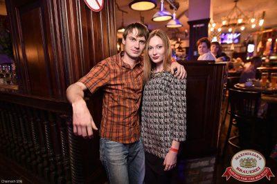 «Дыхание ночи»: Dj Ed (Москва), 7 октября 2016 - Ресторан «Максимилианс» Уфа - 8