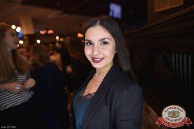 «Смысловые галлюцинации», 12 октября 2016 - Ресторан «Максимилианс» Уфа - 14