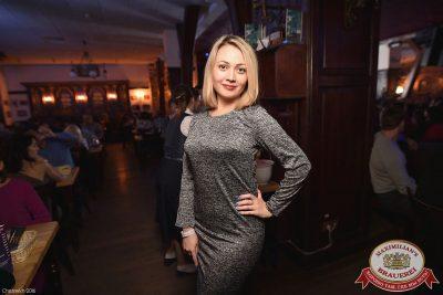 «Смысловые галлюцинации», 12 октября 2016 - Ресторан «Максимилианс» Уфа - 18