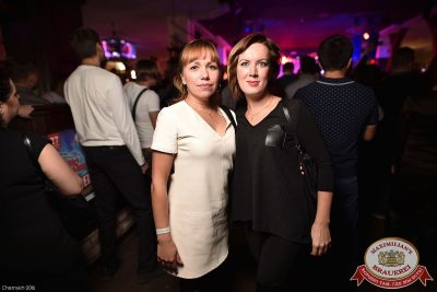 «Смысловые галлюцинации», 12 октября 2016 - Ресторан «Максимилианс» Уфа - 21