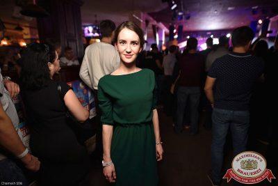 «Смысловые галлюцинации», 12 октября 2016 - Ресторан «Максимилианс» Уфа - 22