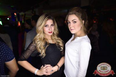 «Смысловые галлюцинации», 12 октября 2016 - Ресторан «Максимилианс» Уфа - 24