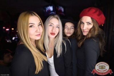 «Смысловые галлюцинации», 12 октября 2016 - Ресторан «Максимилианс» Уфа - 29