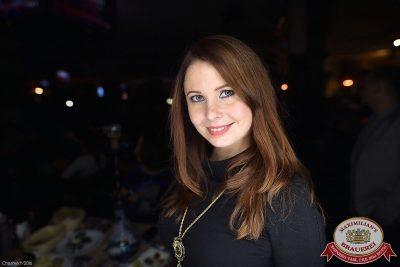 «Смысловые галлюцинации», 12 октября 2016 - Ресторан «Максимилианс» Уфа - 30
