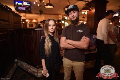 «Смысловые галлюцинации», 12 октября 2016 - Ресторан «Максимилианс» Уфа - 9