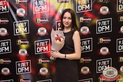 День рождения радиостанции DFM — 9 лет, специальный гость: Игорь Кокс (Москва), 15 октября 2016 - Ресторан «Максимилианс» Уфа - 1
