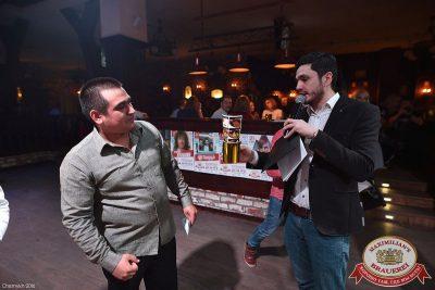 День рождения радиостанции DFM — 9 лет, специальный гость: Игорь Кокс (Москва), 15 октября 2016 - Ресторан «Максимилианс» Уфа - 12