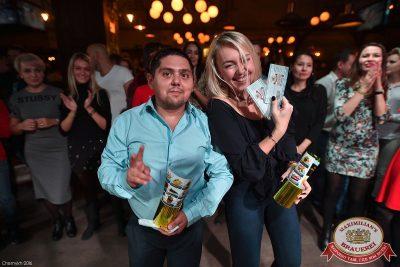 День рождения радиостанции DFM — 9 лет, специальный гость: Игорь Кокс (Москва), 15 октября 2016 - Ресторан «Максимилианс» Уфа - 17