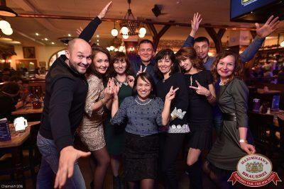 День рождения радиостанции DFM — 9 лет, специальный гость: Игорь Кокс (Москва), 15 октября 2016 - Ресторан «Максимилианс» Уфа - 27