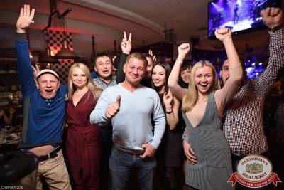 День рождения радиостанции DFM — 9 лет, специальный гость: Игорь Кокс (Москва), 15 октября 2016 - Ресторан «Максимилианс» Уфа - 30