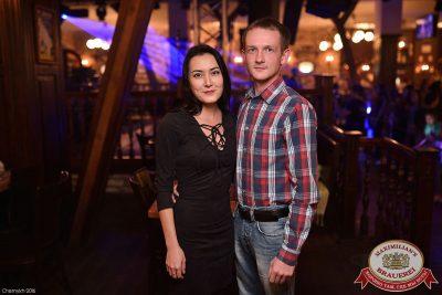 Вера Брежнева, 19 октября 2016 - Ресторан «Максимилианс» Уфа - 11