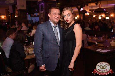 Вера Брежнева, 19 октября 2016 - Ресторан «Максимилианс» Уфа - 21