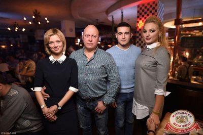 Вера Брежнева, 19 октября 2016 - Ресторан «Максимилианс» Уфа - 25