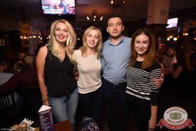 Вера Брежнева, 19 октября 2016 - Ресторан «Максимилианс» Уфа - 26
