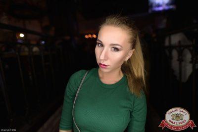 Вера Брежнева, 19 октября 2016 - Ресторан «Максимилианс» Уфа - 28