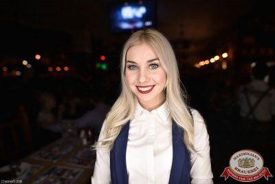 Вера Брежнева, 19 октября 2016 - Ресторан «Максимилианс» Уфа - 30