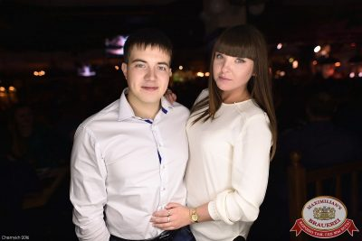 Вера Брежнева, 19 октября 2016 - Ресторан «Максимилианс» Уфа - 32