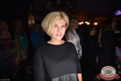 Вера Брежнева, 19 октября 2016 - Ресторан «Максимилианс» Уфа - 34