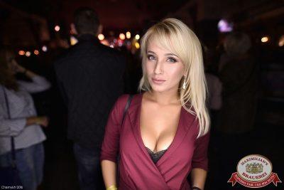 Вера Брежнева, 19 октября 2016 - Ресторан «Максимилианс» Уфа - 35