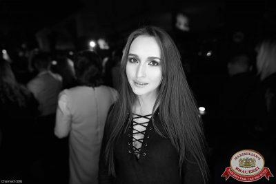 Вера Брежнева, 19 октября 2016 - Ресторан «Максимилианс» Уфа - 36