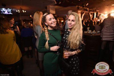 Вера Брежнева, 19 октября 2016 - Ресторан «Максимилианс» Уфа - 38