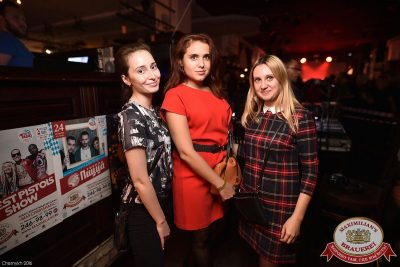 Вера Брежнева, 19 октября 2016 - Ресторан «Максимилианс» Уфа - 40