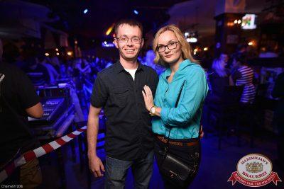 Вера Брежнева, 19 октября 2016 - Ресторан «Максимилианс» Уфа - 42
