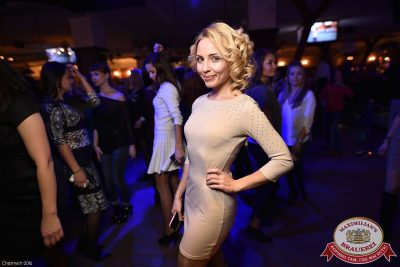 Вера Брежнева, 19 октября 2016 - Ресторан «Максимилианс» Уфа - 49