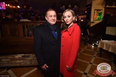 Вера Брежнева, 19 октября 2016 - Ресторан «Максимилианс» Уфа - 51