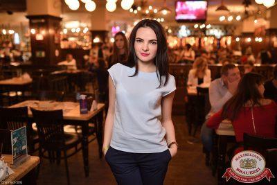Вера Брежнева, 19 октября 2016 - Ресторан «Максимилианс» Уфа - 7