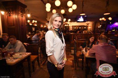 «Дыхание ночи»: Dj Miller (Москва), 21 октября 2016 - Ресторан «Максимилианс» Уфа - 13