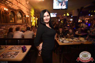 «Дыхание ночи»: Dj Miller (Москва), 21 октября 2016 - Ресторан «Максимилианс» Уфа - 16