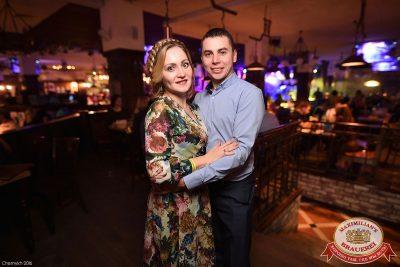 «Дыхание ночи»: Dj Miller (Москва), 21 октября 2016 - Ресторан «Максимилианс» Уфа - 17
