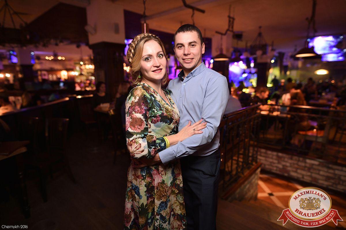 Сайт знакомств на ночь уфа знакомства краснокамск на ночь
