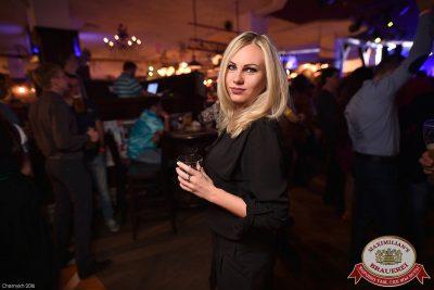 «Дыхание ночи»: Dj Miller (Москва), 21 октября 2016 - Ресторан «Максимилианс» Уфа - 21