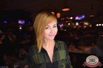 «Дыхание ночи»: Dj Miller (Москва), 21 октября 2016 - Ресторан «Максимилианс» Уфа - 25