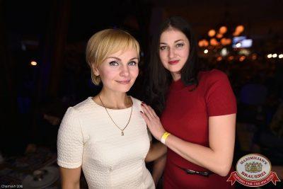 «Дыхание ночи»: Dj Miller (Москва), 21 октября 2016 - Ресторан «Максимилианс» Уфа - 26