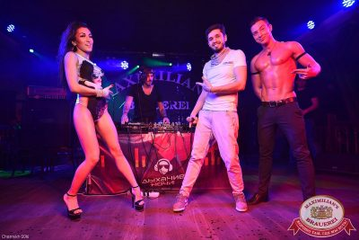 «Дыхание ночи»: Dj Miller (Москва), 21 октября 2016 - Ресторан «Максимилианс» Уфа - 3