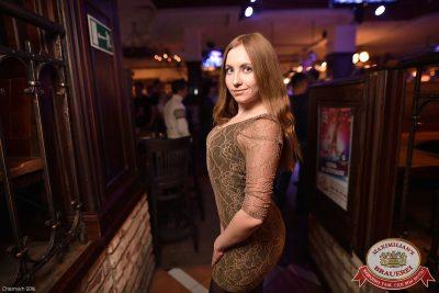 «Дыхание ночи»: Dj Miller (Москва), 21 октября 2016 - Ресторан «Максимилианс» Уфа - 9
