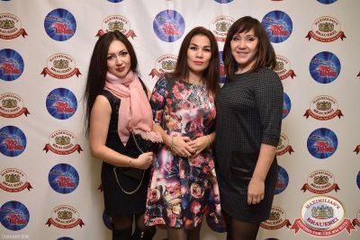 День автомобилиста «Авторадио». Специальный гость: Света, 27 октября 2016 - Ресторан «Максимилианс» Уфа - 11