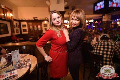 День автомобилиста «Авторадио». Специальный гость: Света, 27 октября 2016 - Ресторан «Максимилианс» Уфа - 25