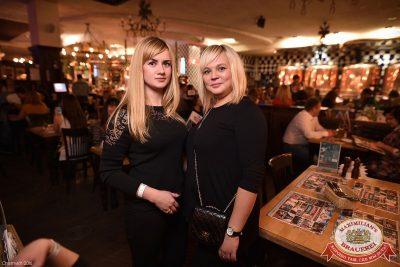 День автомобилиста «Авторадио». Специальный гость: Света, 27 октября 2016 - Ресторан «Максимилианс» Уфа - 26