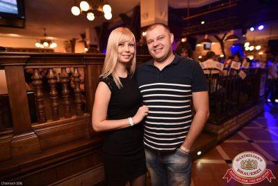 День автомобилиста «Авторадио». Специальный гость: Света, 27 октября 2016 - Ресторан «Максимилианс» Уфа - 31