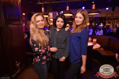 День автомобилиста «Авторадио». Специальный гость: Света, 27 октября 2016 - Ресторан «Максимилианс» Уфа - 32
