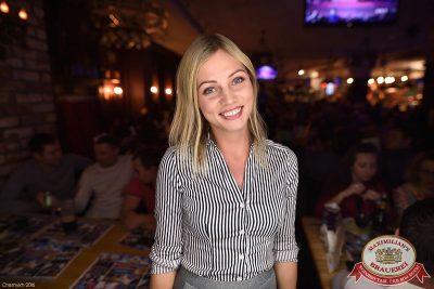День автомобилиста «Авторадио». Специальный гость: Света, 27 октября 2016 - Ресторан «Максимилианс» Уфа - 36