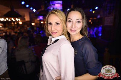 День автомобилиста «Авторадио». Специальный гость: Света, 27 октября 2016 - Ресторан «Максимилианс» Уфа - 37